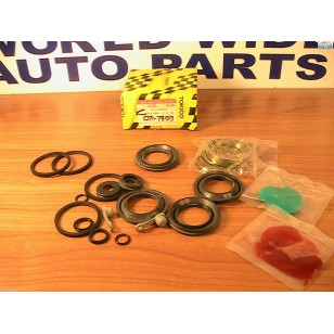 Datsun Nissan 200SX Rear Brake Caliper Repair Kit  1979-1981