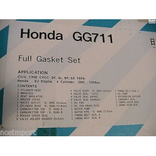Honda Civic 1300 EJ     FULL Engine Gasket Set      1979-1982