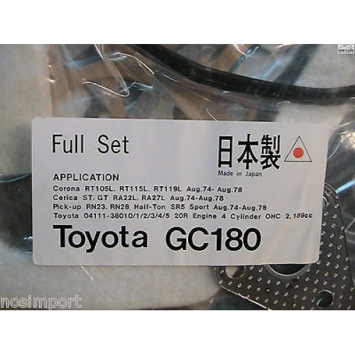 Toyota Celica Corona Pickup Hilux 20R FULL Engine Gasket Set